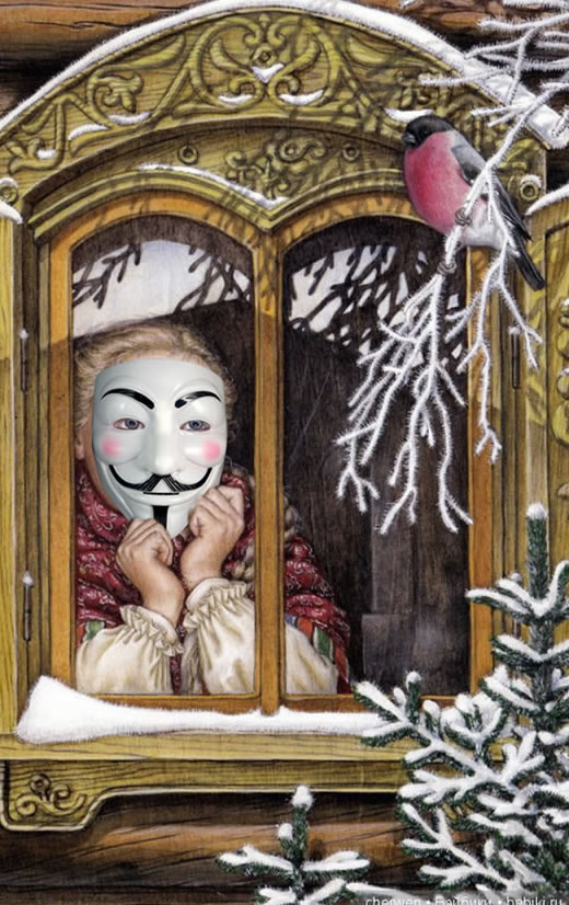 Anonymous Christmas gift eCard number 9 for sale Funky Presents
