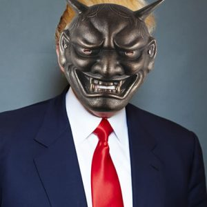 Funky Presents Donald Trump E-Card Devil Mask